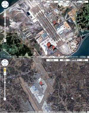 仁川空港と成田空港の比較