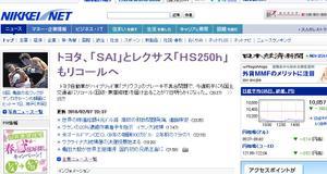 日経新聞(100207)