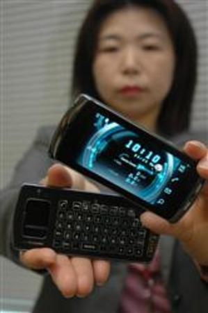 富士通のセパレート携帯