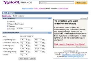 債券の検索