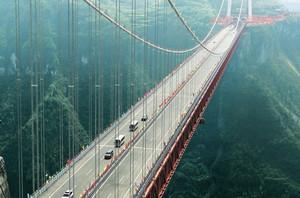 矮寨大橋からの風景