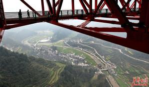 矮寨大橋からの風景2