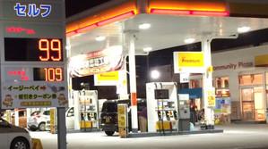 沖縄のガソリン100円割れ.jpg