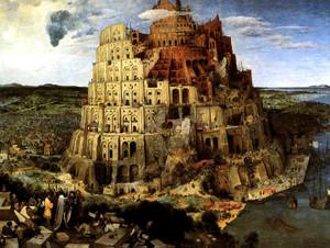 バベルの塔-ブリューゲル