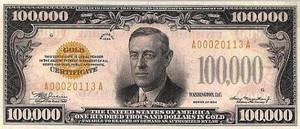 10万ドル札